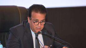«الأعلى للجامعات» يناقش اليوم استعدادت العام الدراسي الجديد بجامعة حلوان
