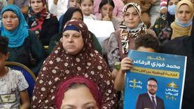 صور.. القائمة الوطنية بكفر الشيخ تواصل مؤتمراتها في مركز بيلا