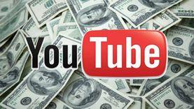 كم سيدفع «اليوتيوبرز» مقابل أرباحهم بعد إخضاعهم للضرائب؟