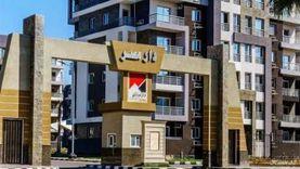 توقعات بطرح وحدات دار مصر بمدينة الشروق بـ8730 جنيها للمتر