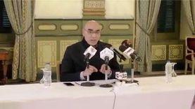 هشام نصر يكشف أسرار إيقافه عاما بقرار من الاتحاد الدولي