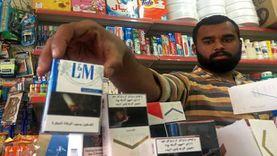 «جنيه» على كل علبة سجائر لـ«التأمين الصحي» أول يوليو