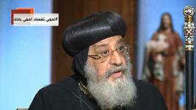 البابا: الكنيسة قدمت 12 طن مساعدات للبنان بعد انفجار مرفأ بيروت