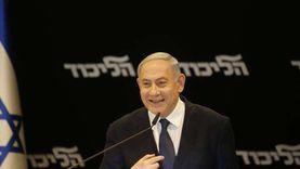 نتنياهو: وفد إسرائيلي يزور السودان قريبا لاستكمال التطبيع