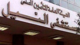 خروج 18 حالة بعد تعافيهم من كورونا بمستشفى النيل بشبرا
