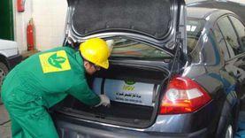 «العربية للتصنيع»: سعر اقتصادي لسيارات الغاز.. والتقسيط على 10 سنوات