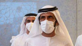 الإمارات تقر استراتيجية لبناء سوق للسندات المقومة بالدرهم