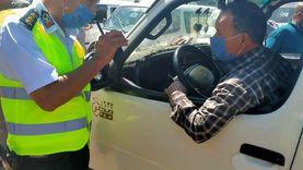 الأوراق المطلوبة لتجديد رخصة القيادة الخاصة 2021: الرسوم حسب «الموتور»