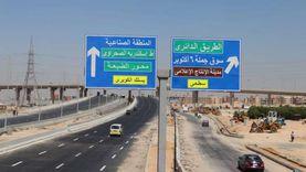 """رئيس """"تنمية 6 أكتوبر"""" يعلن استكمال تطوير طريق الواحات"""