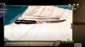 «أنا بالع سكينة».. تفاصيل استخراج سلاح أبيض من بطن مواطن في المنصورة