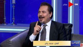 محمد رياض يكشف تفاصيل «الحلم».. يجمعه مع صابرين ونضال الشافعي