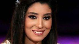 آيتن عامر تثير قلق جمهورها: «مين جنب البيت عندي حالا؟»