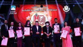 «الإنتاج الثقافي» يطلق النسخة الرابعة لمسابقة «أنا المصري»
