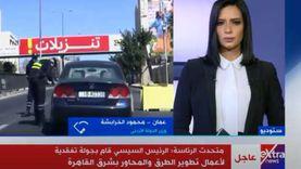 وزير أردني: إجراءات حظر التجوال هدفها الحفاظ على صحة المواطنين
