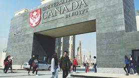 الجامعة الكندية بالعاصمة: الرئيس صاحب فكرة افتتاح فروع لجامعات أجنبية