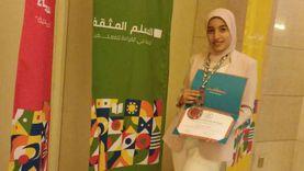 طالبة بالدقهلية تفوز بنصف مليون جنيه في مسابقة المشروع الوطني للقراءة