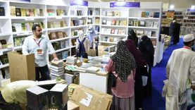 موقع التسجيل للناشرين في معرض القاهرة للكتاب الدورة 53