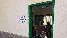 بدء تطعيم كبار السن بلقاح كورونا بـ4 مراكز طبية في أسيوط