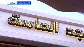 عاجل.. السيسي يصل مسجد الماسة بالعلمين الجديدة لأداء صلاة العيد