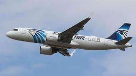 مصر للطیران تعلن تيسير 24 رحلة على متنها 2600 مسافر غدا