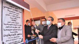 افتتاح مدرستين بـ10 ملايين جنيه في بسيون