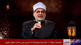 «منظمة خريجي الأزهر» عن الأمة الإسلامية: وسطية وخيّرة ولا تعرف التشدد