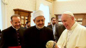 شيخ الأزهر يوجه رسالة لبابا الفاتيكان قبيل زيارته إلى العراق