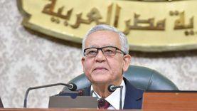 رئيس مجلس النواب يحيل مشروع قانون الموازنة العامة للجنة الخطة