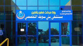إصابة 4 أشخاص في حادث انقلاب سيارة ملاكي بصحراوي بني سويف