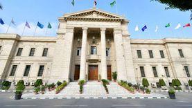 تعرف على الكليات المعتمدة بالجامعات الحكومية في مصر (صور)