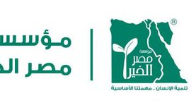 قوافل طبية لمصر الخير تستهدف 16 قرية بأسيوط للكشف عن أمراض الباطنة