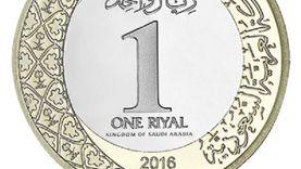تباين سعر شراء العملات العربية مع تراجع الريال السعودي قرشا