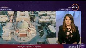 جامعة القاهرة بعد تقدمها في «ويبومتركس»: جودة الموقع الإلكتروني السبب