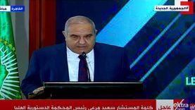 رئيس المحكمة الدستورية: الرئيس السيسي أول من نبه عن خطر الإرهاب