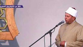 الشحات عزازي يخطب العيد عن «جبر الخواطر» بحضور السيسي: أفضل عبادة