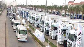 10 معلومات عن أكبر قافلة إنسانية في العالم: 470 شاحنة ومليار جنيه