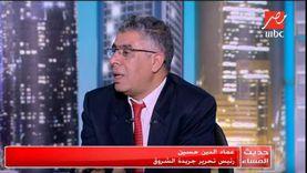 عماد الدين حسين: إعلام الإخوان يسعي لتوتر الأوضاع بكل الطرق