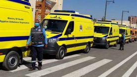 """إصابة 4 سيدات سقط بهن """"الأسانسير"""" في الإسماعيلية"""