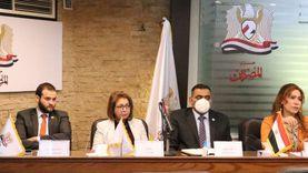 قيادية بـ«المصريين»: الهواتف الحديثة تؤثر طبيًا على عقل الإنسان