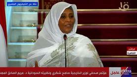 وزيرة الخارجية السودانية: ننتظر زيارة الرئيس السيسي ومدبولي