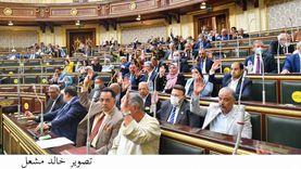 «النواب» يناقش مشروع قانون حماية البحيرات الأحد: يشمل عقوبات للتعديات