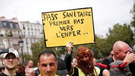 160 ألف فرنسي يشاركون في مظاهرات ضد مشروع قانون مرتبط بلقاحات كورونا