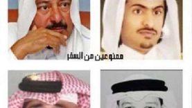 بعد تفويض قطريين.. شكوى حقوقية للأمم المتحدة بسبب اعتقال قطر للمواطنين