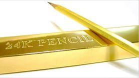 تراجع أسعار الذهب.. وعيار 21 بـ810 جنيهات