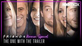 عرض جديد يجمع أبطال «Friends» على شبكة «HBO Max» في 27 مايو (فيديو)