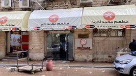 معلومات عن محمد أحمد صاحب أشهر محل فول في الإسكندرية بعد رحيله