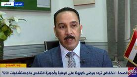 «الصحة»: إنتاج لقاح كورونا في مصر خلال أشهر (فيديو)