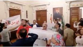 هتافات داخل الوفد تطالب برحيل رئيس الحزب