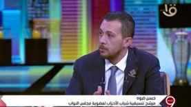 عضو شباب الأحزاب: التنسيقية تضم 26 حزبا وهدفنا مصلحة مصر