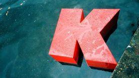 لماذا يستخدم حرف «K» علي مواقع التواصل كرمز للرقم ألف؟